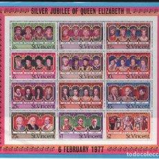 Sellos: HOJA BLOQUE DE ST. VICENT. JUBILEO DE ISABEL II. Lote 182714423