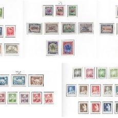 Sellos: GROENLANDIA 1938 A 1990 COLECCION AVANZADA . Lote 183261375