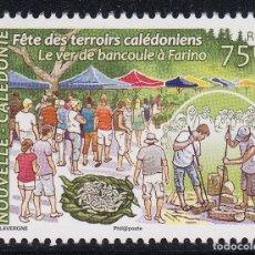 Sellos: NUEVA CALEDONIA 2018 FESTIVAL DEL TERRUÑO - ALIMENTACION - . Lote 183426706
