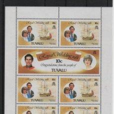 Sellos: SERIE COMPLETA DE TUVALU. BODA DEL PRINCIPE CARLOS. Lote 183866566