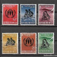 Sellos: SERIE DE INDONESIA NUEVA PERFECTA . Lote 185735301