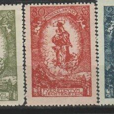 Sellos: LOTE F SELLOS LIETCHTENSTEIN SERIE COMPLETA NUEVOS 1920. Lote 185989663
