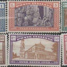 Sellos: LOTE F SELLOS ITALIA SERIE COMPLETA NUEVOS CON CHARNELA 1924. Lote 185990732