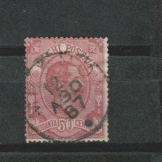 Sellos: LOTE F SELLO ITALIA. Lote 185991218