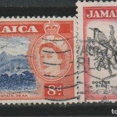 Sellos: LOTE F SELLOS JAMAICA. Lote 185992061