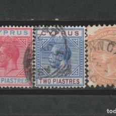 Sellos: LOTE F SELLOS COLONIAS BRITANICAS. Lote 185992182