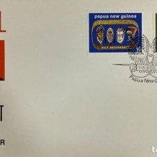 Sellos: SOBRE PRIMER DIA. FIRST DAY COVER. AIRMAIL. SELF GOVERNMENT. PAPUA NUEVA GUINEA, 1973. . Lote 186845222