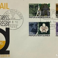 Sellos: SOBRE PRIMER DIA. AIRMAIL. ANZAAS 42 CONGRESS. PORT MORESBY. PAPUA NEW GUINEA, 1970. . Lote 186860635
