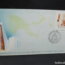 Sellos: SOBRE CON SELLO. VISITA DEL PAPA JUAN PABLO II A PAPUA NEW GUINEA. 1984.. Lote 188549843