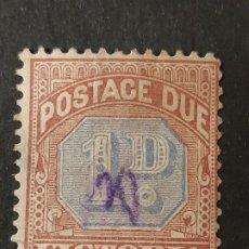 Francobolli: VICTORIA, 1890, YVERT TASAS 2. Lote 191391057