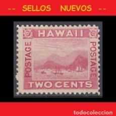 Sellos: LOTE SELLO NUEVO ANTIGUO - ISLA DE HAWAII - AHORRA GASTOS COMPRA MAS SELLOS. Lote 191650456