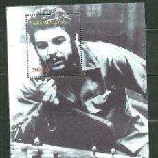 Sellos: TURKMENISTAN 1997 HB IVERT 7 *** 30º ANIVERSARIO DE LA MUERTE DEL REVOLUCIONARIO ERNESTO CHE-GUEVARA. Lote 193908380
