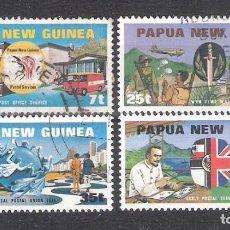 Sellos: PAPÚA-NUEVA GUINEA Nº 380/383º ADMISIÓN EN LA UPU. SERIE COMPLETA. Lote 195532710