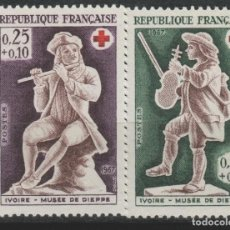 Timbres: LOTE B2-SELLOS FRANCIA NUEVOS SERIE. Lote 198118040