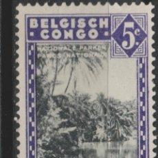 Sellos: LOTE B2-SELLO CONGO BELGA. Lote 199192486