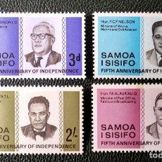 Timbres: SAMOA. 196/99 ANIVERSARIO INDEPENDENCIA. RETRATOS DE TUSTAGALOA, NELSON, TOO'OMATA, FA'ALAVA'AN. 196. Lote 204786010