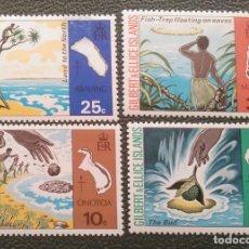 Sellos: GILBERT & ELLICE. 240/43 ORÍGENES LEGENDARIOS DE LOS NOMBRES DE LAS ISLAS (II). 1975. SELLOS NUEVOS. Lote 205084078