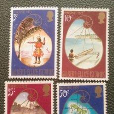 Sellos: GILBERT & ELLICE. 207/10 NAVIDAD: BAILARINA, LAGO, MAPA. 1973. SELLOS NUEVOS Y NUMERACIÓN YVERT.. Lote 205084091