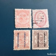 Sellos: ISLAS TONGA. 4 SELLOS ANTIGUOS. Lote 205733615