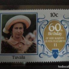 Sellos: TUVALU 1986 60 TH BIRTHDAY QUEEN ELIZABETH II. Lote 209960107