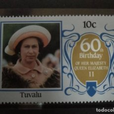 Sellos: TUVALU 1986 60 TH BIRTHDAY QUEEN ELIZABETH II. Lote 209960327
