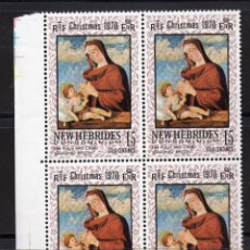 Sellos: NEW HEBRIDES 1970 BLOQUE MNH MICHEL 297. Lote 210011495