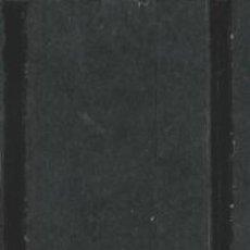 Sellos: LOTE (18) SELLO ANTIGUO. Lote 211588805