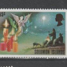 Sellos: ISLAS SALOMÓN, 1976.. Lote 213656492