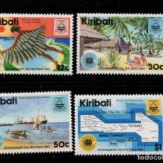 Sellos: KIRIBATI 96/99** - AÑO 1983 - DIA DE LA COMMONWEALTH - FOLKLORE - BARCOS. Lote 213724111