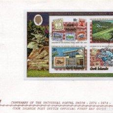 Sellos: SOBRE 1R.DIA CENTENARIO UPU, 1974, COOK ISLANDS , MICHEL BL38. Lote 213964396