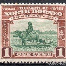 Sellos: NORTH BORNEO/1939/MNH/SC#193/ TRANSPORTE DE BUFALO. Lote 215502093