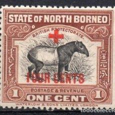 Sellos: NORTH BORNEO/1918/NH/SC#B31/ TAPIR MALAYO / SOBRE CARGA EN ROJO. Lote 215502335
