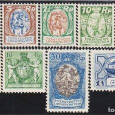 Francobolli: LIECHTENSTEIN 63/71 1924/27 CASTILLO VADUZ VINICULTOR MH. Lote 217795831