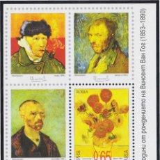 Selos: BULGARIA BULGARY HB 211 2003 PINTURAS DE VINCENT VAN GOGH MNH. Lote 217796570