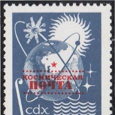Francobolli: RUSIA 5576 1988 ESTACIÓN ESPACIAL MNH. Lote 217798048