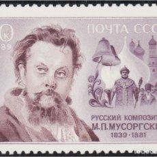 Francobolli: RUSIA 5607 1989 150 AÑOS DEL NACIMIENTO DE MODESTE MOUSSORGSKI MNH. Lote 217798053