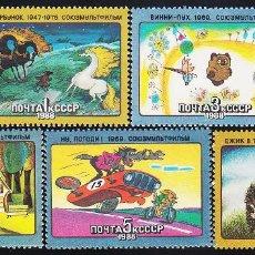 Francobolli: RUSIA 5483/87 1988 DIBUJOS ANIMADOS SOVIÉTICOS MNH. Lote 217798352