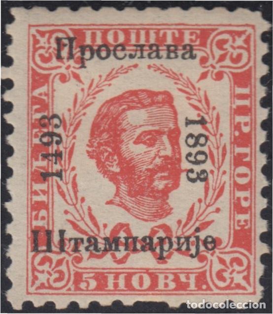 MONTENEGRO 16L KING NICOLAI MH (Sellos - Extranjero - Oceanía - Otros paises)
