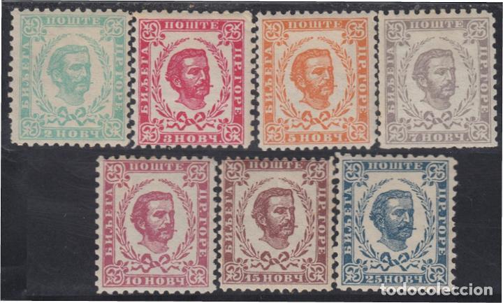 MONTENEGRO 42/48 KING NICOLAI MH (Sellos - Extranjero - Oceanía - Otros paises)
