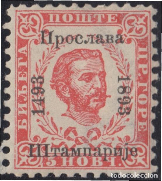 MONTENEGRO 17E KING NICOLAI MH (Sellos - Extranjero - Oceanía - Otros paises)