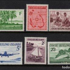 Sellos: COCOS 1/6** - AÑO 1963 - FAUNA - AVES - AVIONES - BARCOS - MAPAS. Lote 218416978