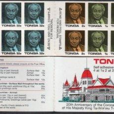 Sellos: TONGA/1988/MNH/SC#659B/CORONACION REY TAUFA ´AHUA 20º ANIVERSARIO /BOOKLET. Lote 221343933