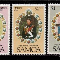 Sellos: SAMOA 495/97** - AÑO 1981 - BODA DEL PRINCIPE CARLOS Y LADY DIANA SPENCER. Lote 221593293