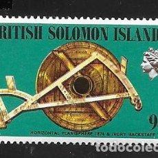 Sellos: SALOMON ISLAS. Lote 222336455