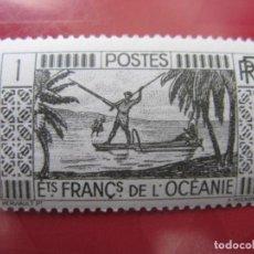 Sellos: +OCEANIA, 1939, PESCADOR, YVERT 84. Lote 222751082