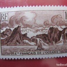 Sellos: +OCEANIA, 1948, YVERT 182. Lote 222751631