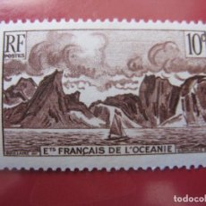 Timbres: +OCEANIA, 1948, YVERT 182. Lote 222751801