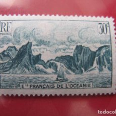 Timbres: +OCEANIA, 1948, YVERT 183. Lote 222752055