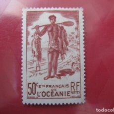 Sellos: +OCEANIA, 1948, YVERT 185. Lote 222752301