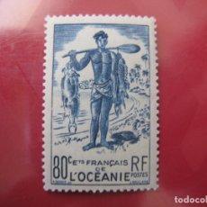 Sellos: +OCEANIA, 1948, YVERT 187. Lote 222752475